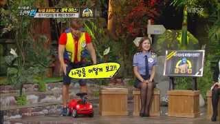 Ec no1 kim jong kook with toys car