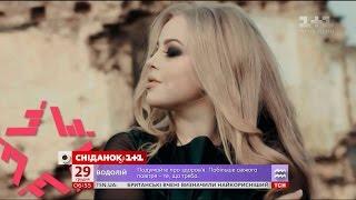 Співачка Вікторія Петрик вийшла заміж