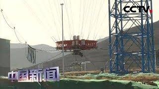 [中国新闻] 关注中国火星探测任务 中国火星探测任务飞控团队首次亮相   CCTV中文国际