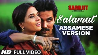 Repeat youtube video Salamat Video Song | SARBJIT | ASSAMESE Version By Madhusmita, Abhijeet Mishra