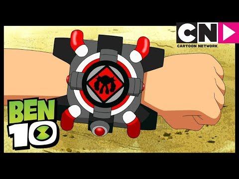 Ben 10 | The Omnitrix Breaks | Innervasion Part 2: Call the Dream Police | Cartoon Network