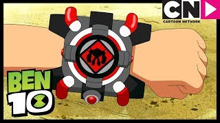 Ben 10 | Omnitrix Rüya Polis | Cartoon Network Çağrı 2 | İnnervasion Bölüm Sonu: