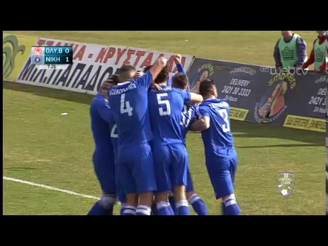 <span class='as_h2'><a href='https://webtv.eklogika.gr/football-league-olympiakos-voloy-niki-voloy-gkol-0-1-22-02-2020-ert' target='_blank' title='Football League:  ΟΛΥΜΠΙΑΚΟΣ ΒΟΛΟΥ – ΝΙΚΗ ΒΟΛΟΥ | ΓΚΟΛ 0-1 | 22/02/2020 | ΕΡΤ'>Football League:  ΟΛΥΜΠΙΑΚΟΣ ΒΟΛΟΥ – ΝΙΚΗ ΒΟΛΟΥ | ΓΚΟΛ 0-1 | 22/02/2020 | ΕΡΤ</a></span>