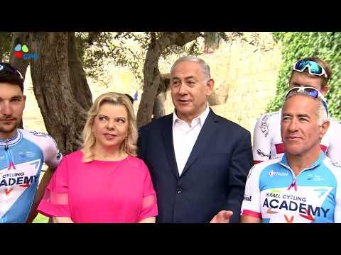 PM Netanyahu and his Wife Sara Meet with Israeli Cycling Academy Team Members