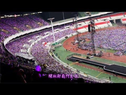 【中字】180826 BTS LOVE YOURSELF IN SEOUL : Magic Shop [ Full ]