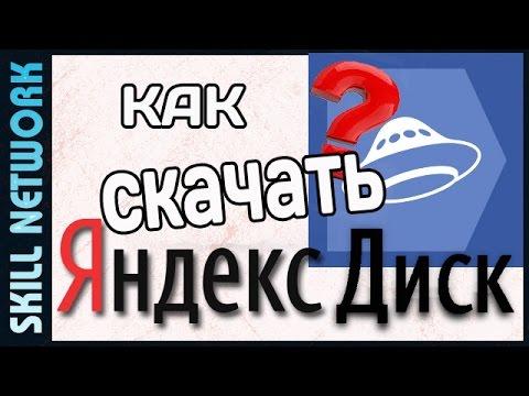 Как зайти на Яндекс в Украине. Как обойти блокировку yandex.ru