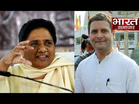 Lucknow : नाराज Mayawati ने Congress को दी समर्थन वापस लेने की धमकी