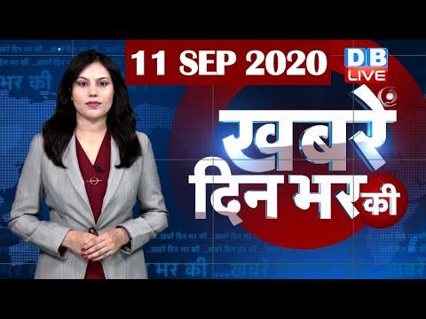 dblive news today: news of the day, hindi news india | latest news | Bihar election, kangana #DBLIVE