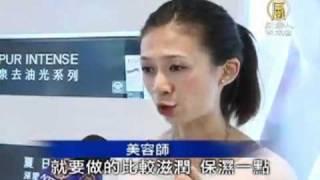 新唐人亞太台2011年8月3日訊】夏天到了,觀眾朋友有沒有滿臉油光的困擾...