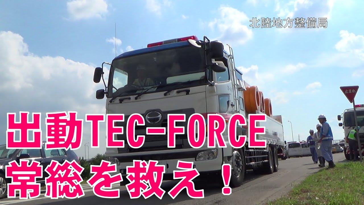 ��tecforce����27��9� �������������������� ����
