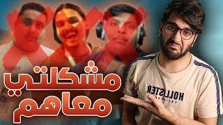 ليش ما أصور مع السعوديين 🇸🇦😕 !! (( بندريتا يقولي متكبر 😡 )) !! اسألني #3 || Q&A