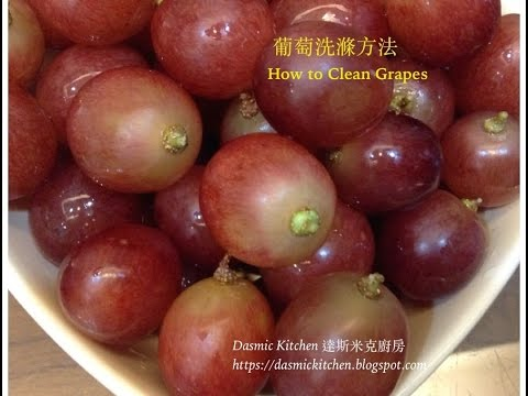 How To Clean Remove Chemicals From Fruits Wash Grapes To Stay Longer Chemical Free Youtube