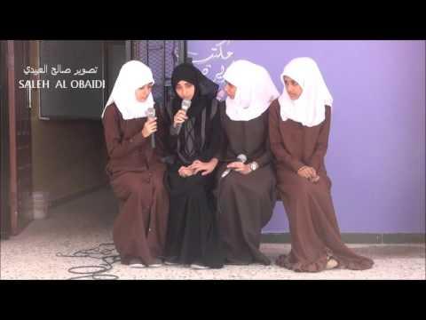 فيديو: مسرحية طالبات عدن التي أبكت المحافظ والوفد الإماراتي