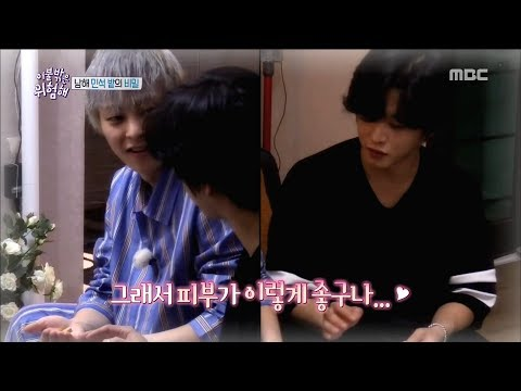 [It's Dangerous Outside]이불 밖은 위험해ep.06- Minseok comes and goes between20180517