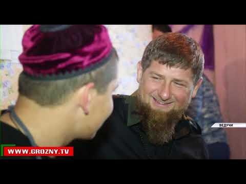Рамзан Кадыров побывал