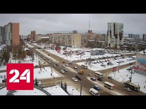 """""""Погода 24"""": Урал замело, на очереди Сибирь - Россия 24"""
