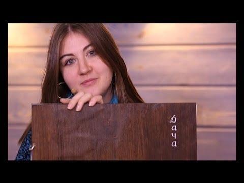 Альбом для рисования своими руками - Дача - 7.12.2013 - Выпуск 68
