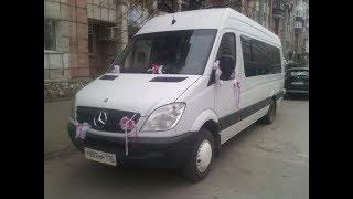 Заказ микроавтобуса на свадьбу Пермь