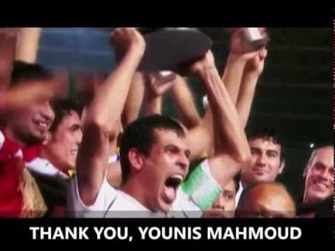Younis Mahmoud Goals for Iraq (أهداف يونس محمود للعراق) 065867257