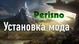 Установка мода Perisno на Mount & Blade: Warband