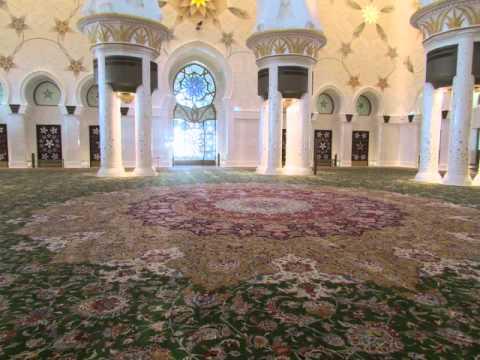 The Emirate of Abu Dhabi