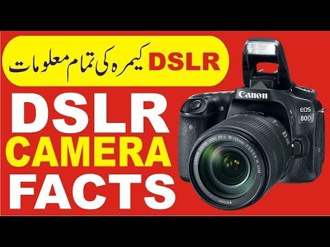 DSLR Cameras Complete Guide in Urdu and Hindi / Basic Information of DSLR