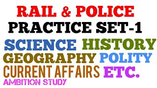 (ALL SUBJECT BASED PRACTICE SET-1) RAIL GROUP D, WBPOLICE,ASM, RAIL POLICE,SSC,CGL PRACTICE SET