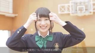 WUG!山下七海インタビュー/ エンスカイ【公式】 #WUG_JP 名波はるか 動画 18