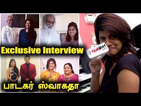 ஜோதிகா ரொம்ப க்யூட் : Singer Swagatha S Krishnan Exclusive Interview - Filmibeat Tamil