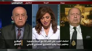 الواقع العربي-آفاق التصنيع العسكري بالعالم العربي
