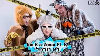 לא נורמלי -  Ido B & Zooki Ft. E-Z