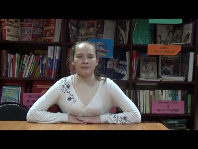 Изображение предпросмотра прочтения – ИринаМилица читает произведение «Туча» А.С.Пушкина