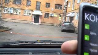 шлагбаум цепной барьер великие луки с мобильника