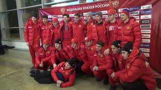 Молодежная сборная России, Ванкувер-2019. Мы запомним ее именно такой