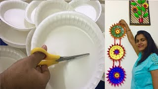 Wall hanging from Disposable Plates | Handmade wall Decor craft | Waste material craft - Episode 8