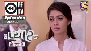 Weekly Reliv - Yeh Pyaar Nahi Toh Kya Hai - 23rd April to 27th April 2018 - Episode 26 to 30