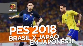 PES 2018: Brasil X Japão [VERSÃO FINAL + NARRAÇÃO JP JOHN KABIRA]
