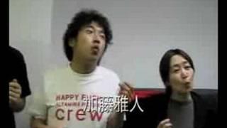 08年8月23日(土)〜27日(水)THEATER/TOPSで行われる演劇公演のおしら...