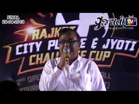 2nd Open Gujarat Football Tournament - FINAL Match