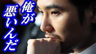松田龍平と太田莉菜離婚の真相とは… よろしければチャンネル登録をお願...