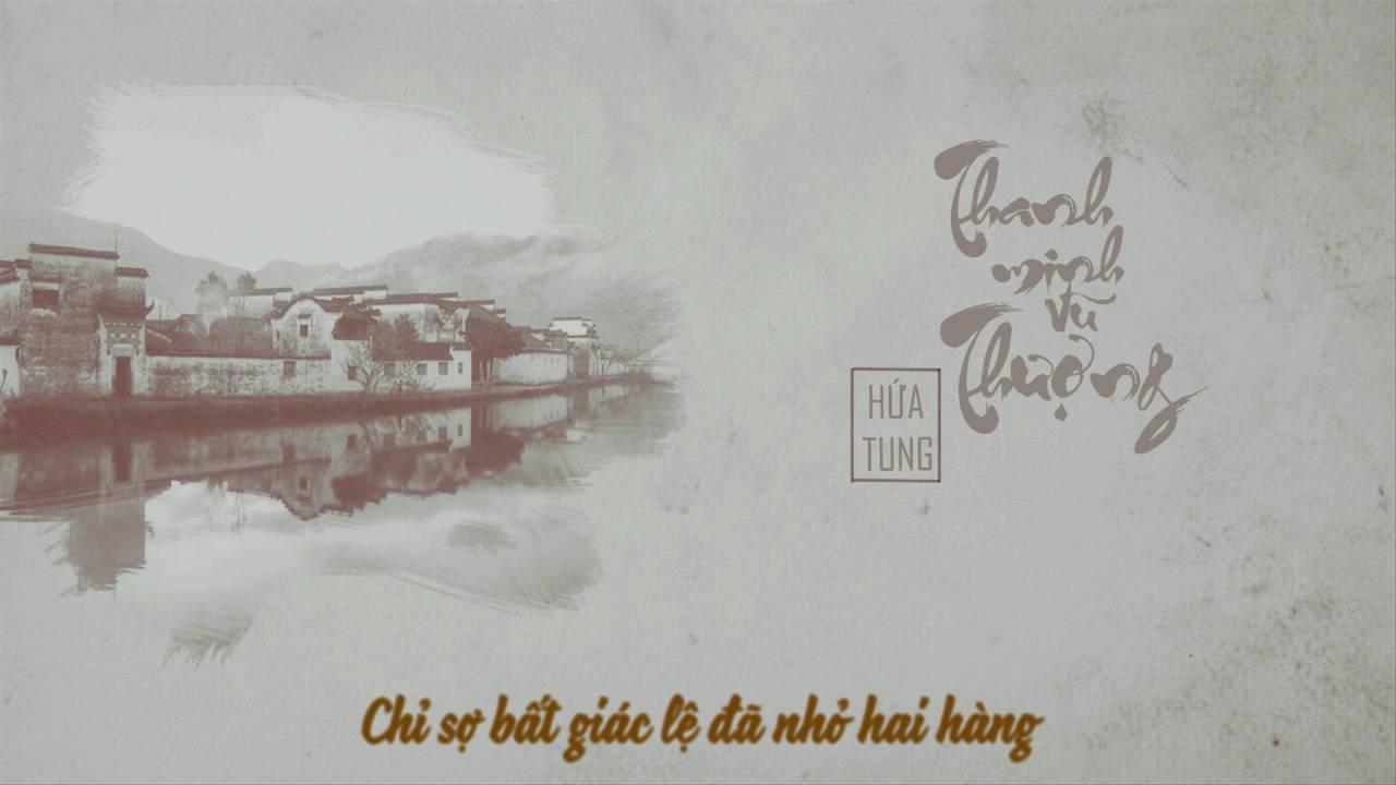 [Vietsub] Thanh Minh Vũ Thượng – Hứa Tung |  清明雨上 – 许嵩