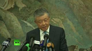 LIVE: Chinese ambassador to the UK gives presser on Hong Kong