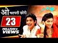 ओ चटपटी चोरी || O Chatpati Chhori || Qawwali Muqabala || Rais Anis Sabri V s Nikhat Parveen video