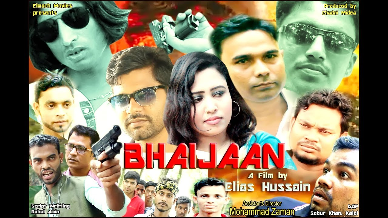 Bhai Jaan Bangla New Movie 2018 Directed By Mohammad Zaman