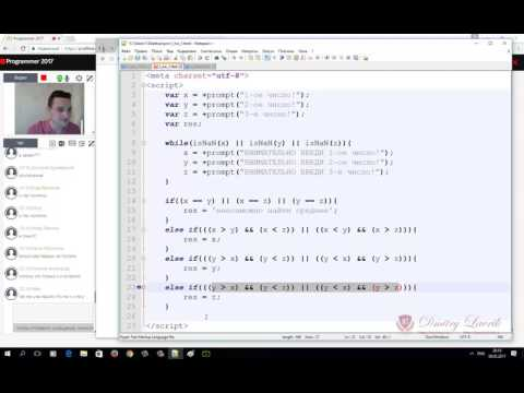Programmer 2017 - урок 4. Функции в javascript.