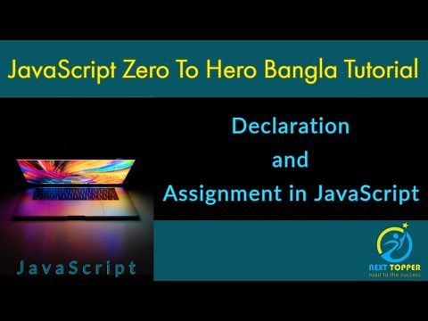 9. Declaration and Assignment in JavaScript || JS Bangla Tutorial || Next Topper thumbnail