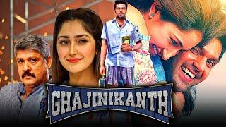 Ghajinikanth Hindi Dubbed Movie | Arya, Sayyeshaa, Sampath Raj, Sathish