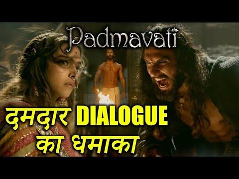 Padmavati | Dialog 1 | Ranveer Singh | Deepika Padukon | Sahid Kapur | Raj K Minds | #Latest |