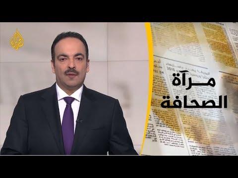 مرا?ة الصحافة الا?ولى - 2019/5/19  - نشر قبل 4 ساعة
