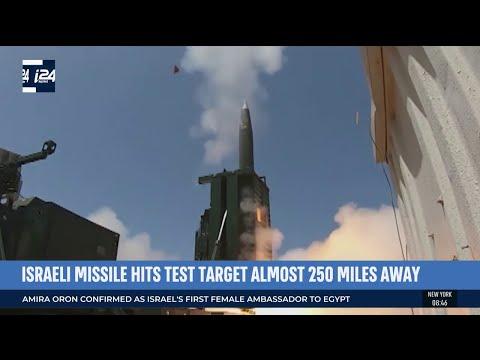 Israel Aerospace Industries Hits Test Target 250 Miles Away